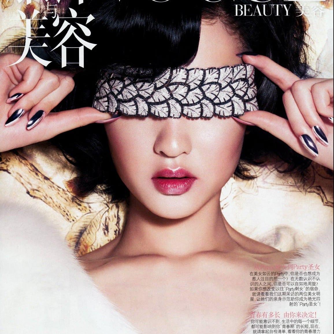 Du Juan - Vogue China